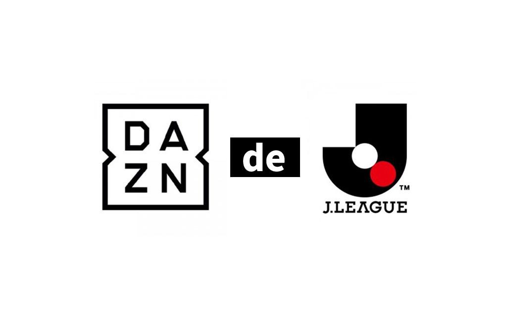 今年からJリーグはDAZN(ダ・ゾーン)で配信!テレビで観戦する方法