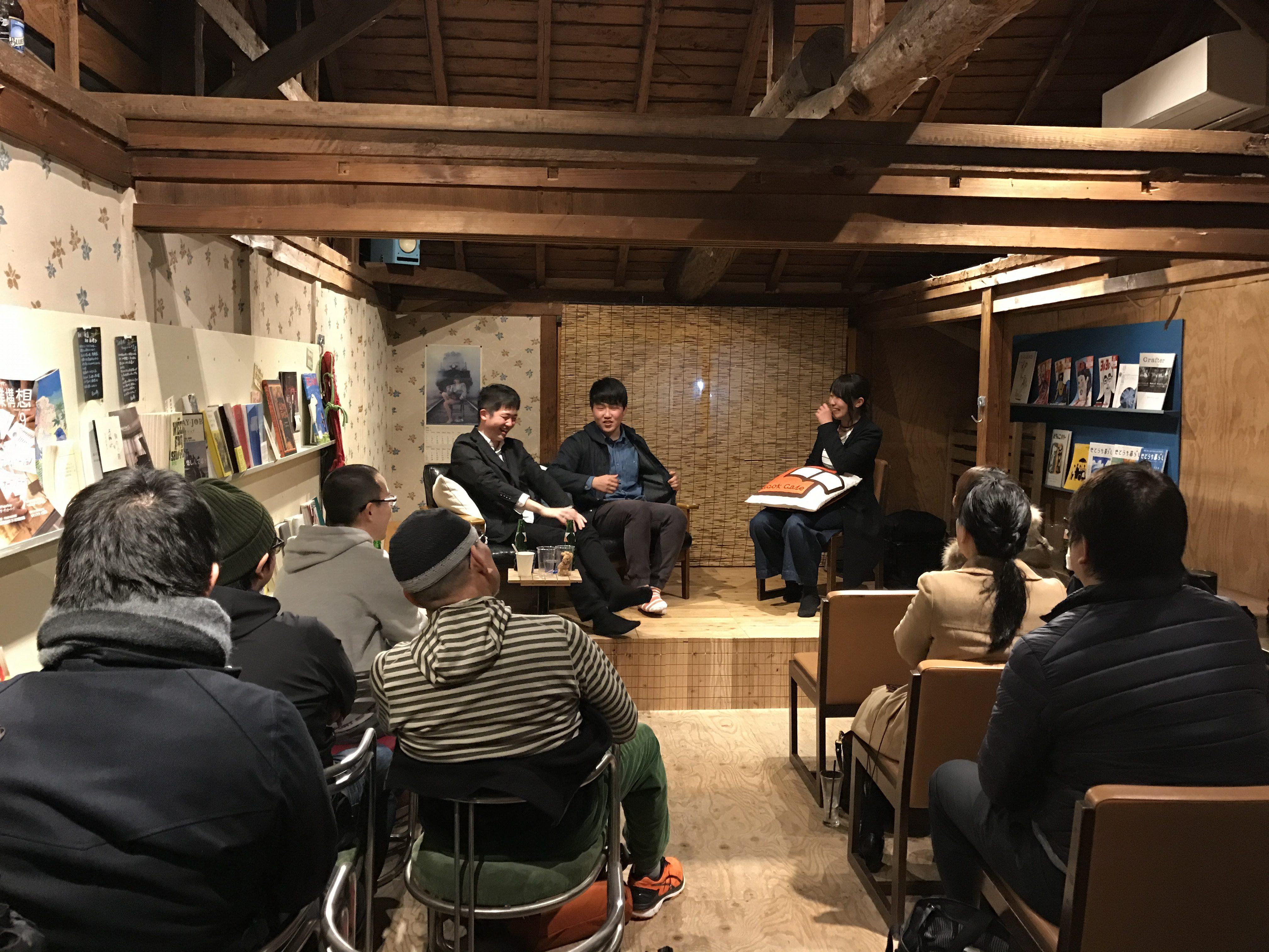 鳥取市のブックカフェ「ホンバコ」で「スーパー高校生の遺言。」を聞いてきた話