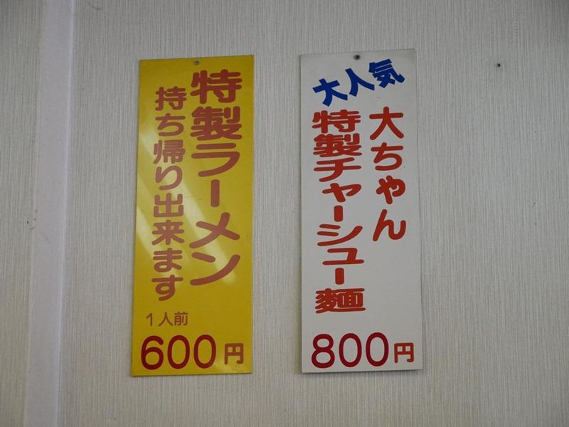 s-P1080005