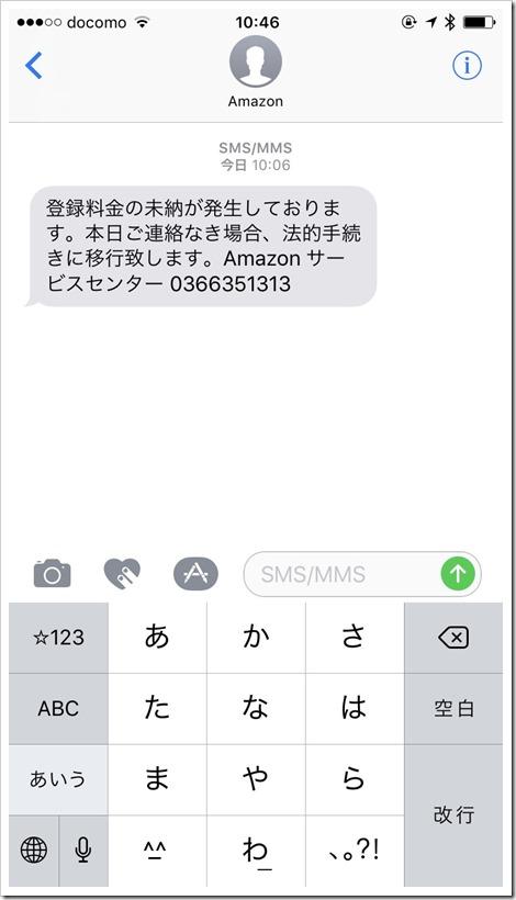 S_7036887273064