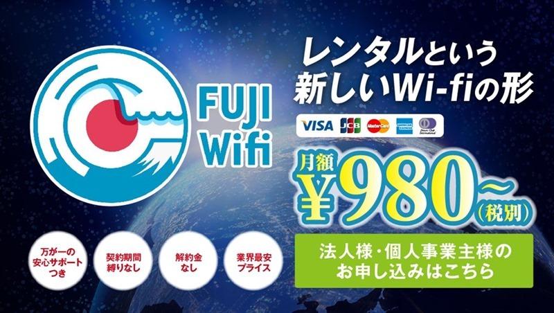 s-fuhuwifi