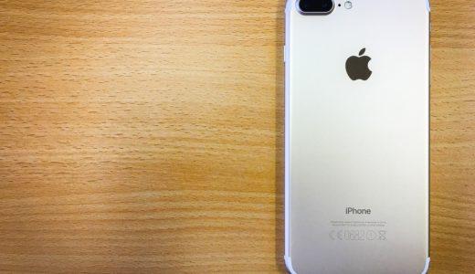 iPhoneで歯車マークの再起動を無限に繰り返す現象の対策