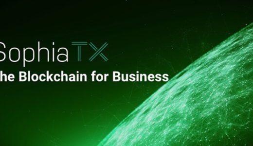 SPHTX(SophiaTX)が買える取引所はBit-Z(ビットジー)!騒がれ始めてきたね【仮想通貨】