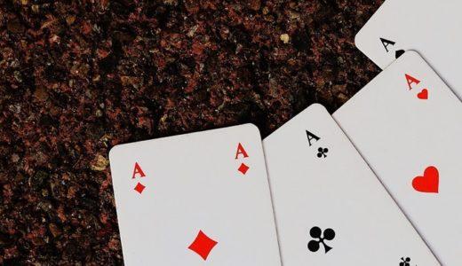 大富豪のルールはいつも悩む。革命8切り都落ちスートしばりスペ3返し【日本発祥のトランプゲーム】