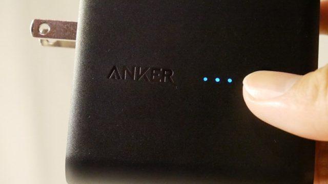 モバイルバッテリーと充電器が合体Anker PowerCore Fusion 5000
