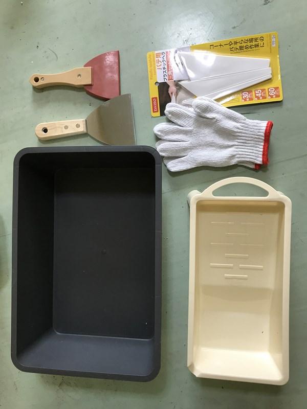 事務所DIY パテ塗りヤスリ編アイテム